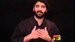 Akhiyan Mal Mal Zainab