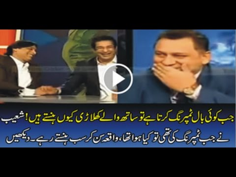 Shoaib Akhtar is Telling the Funny Incident of His ball Tempering