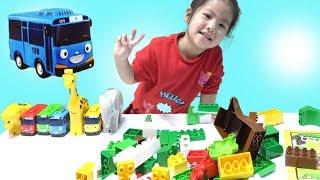 아빠랑 타요 사파리 블럭놀이를 해봤어요!! 서은이의 타요 사파리 블럭놀이 만들기 장난감 Tayo Safari Block Toys