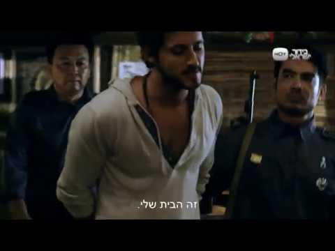 פולמון - הצצה פרק 26- המעצר של חברי הכפר