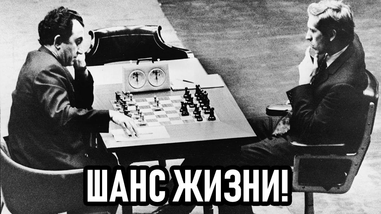 Партия жизни! Бобби Фишер - Тигран Петросян! Турнир Претендентов 1971