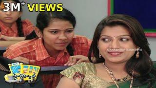 High School (హై స్కూల్ ) Telugu Daily Serial - Episode 83