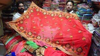 सिंगल साड़ी मंगवाए पुरे भारत मे | Designer Fashion Bridal Saree, Silk Cotton Saree Dealer | Go Girls