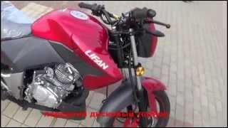 Мотоцикл LIFAN HERO 200