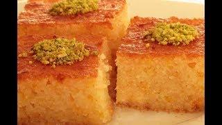Portakallı Revani Tarifi ve Malzemeleri