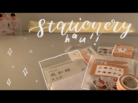 aliexpress stationery haul