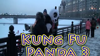 ► Кунг-фу Панда 3. Казахская версия / Trolling Kung fu panda 3 Prank. Kazakh version(Как Вы все знаете, скоро состоится Премьера Мультфильма Кунг-фу Панда 3. Мы отсняли свою версию Кунг-фу Панд..., 2016-01-11T08:09:50.000Z)