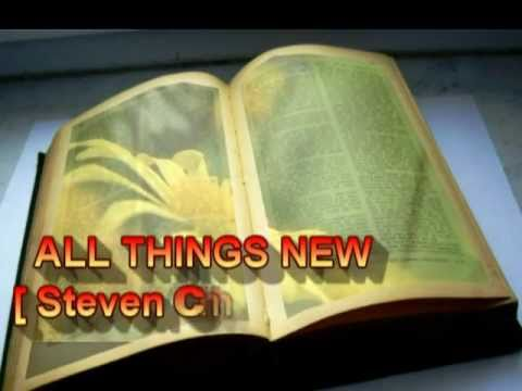 All Things New - Steven Curtis Chapman | Songs, Reviews ...