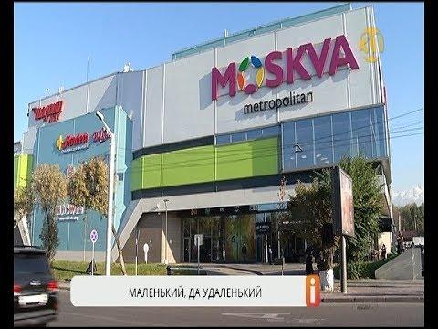 В Алматы из-за нарушения правил пожарной безопасности могут закрыть крупный ТЦ