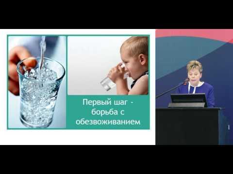 Профилактика и лечение диареи при проведении противоопухолевой терапии
