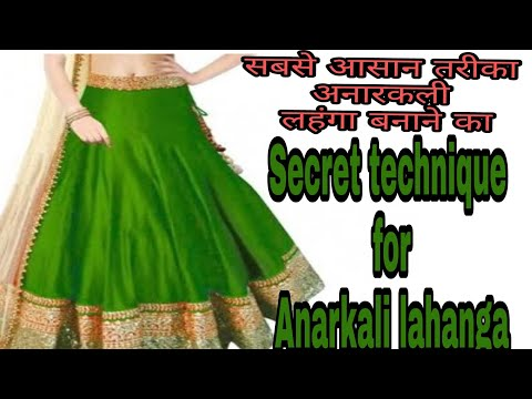 Diy / Long gown dress convert into Anarkali lehenga- only 10 minutes