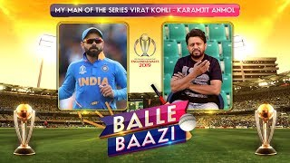 Balle Baazi with Karamjit Anmol || ICC Cricket World Cup 2019 Special || Balle Balle TV