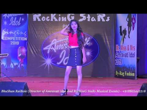 Amravati Idol 2019 Audition : Modeling Audition Of Miss.Saloni Kapse,Amravati