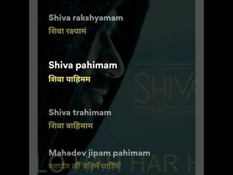 Bolo Har Har Har Lyrics Song With Hindi