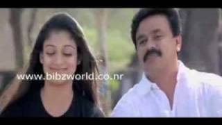 BODYGUARD MALAYALAM MOVIE SONG ARIKATHAYARO -FIRST ON NET.flv
