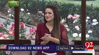 Subh Savaray Pakistan with Iqra Bukhari | 16 November 2019 | TSP