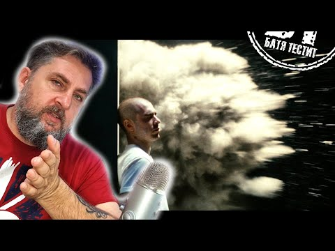 Реакция Бати на Хаски — Невидимка❗ от Бородатого Мотоцикла ❗