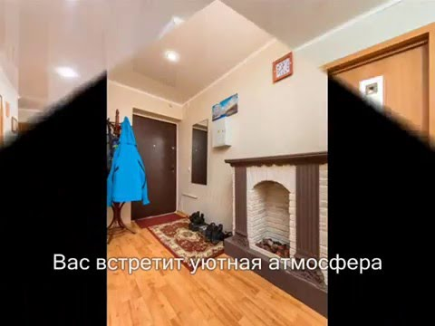 Мини-отель в Казани