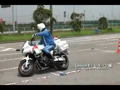 Japanese Police: 16 Motorcycle training lessons, practice runs and Exam