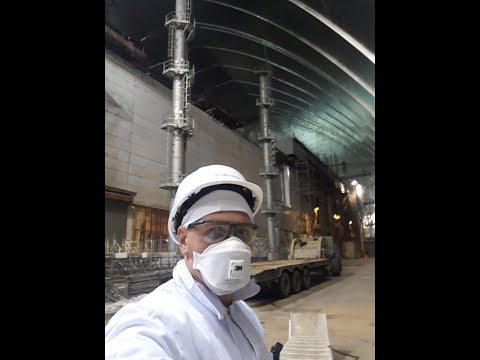 Под аркой нового безопасного конфаймента Чернобыльской АЭС
