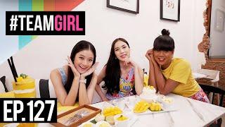 teamgirl-ep-127-จัดอันดับ-top-4-ร้านเด็ด-ย่านท่าเตียน