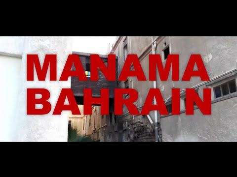 MANAMA BAHRAIN Manama Market