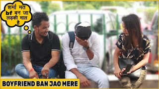 Boyfriend Ban Jao Mere Prank On Boys By Simran Verma | Chik ChikBoom