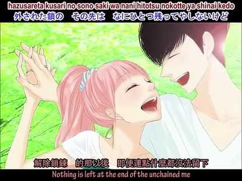 Just Be Friends Luka eng sub
