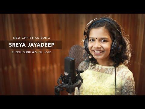 Sreya Jayadeep New Christian Song | Kaikotti Paadiduvin | Sheelu Sunil | Yahuwah Album ©