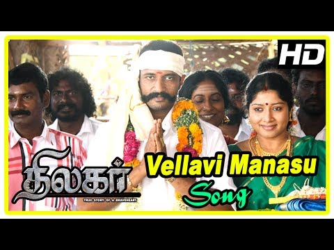 Thumbnail: Thilagar Movie Scenes | Title Credits | Boy called to identify goon | Vellavi Manasu song | Kishore