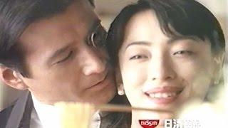 1995年ごろの日清の桃金ラーメンのCMです。草刈正雄さんが出演されてま...