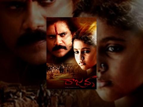 Rajanna Telugu Full Movie || Akkineni Nagarjuna, Sneha