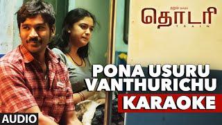 Thodari Songs | Pona Usuru - Karaoke Song | Dhanush, Keerthy Suresh, D. Imman,Prabhu Solomon