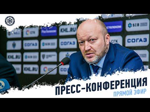 «Сибирь» - «Динамо» (М). Пресс-конференция