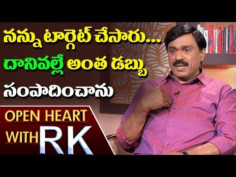 Gali Janardhan Reddy About Mining Firm And Family Background | Open Heart With RK | ABN
