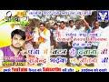 Panja Me Batan He Dabana Ji Rajendra Bhaiya La He Jitana Ji / Santosh Yadav Cg Song / Vijay music Cg