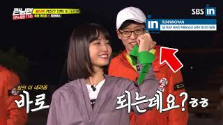 Twice Tzuyu's special physical talent in Runningman Ep. 399 with EngSub