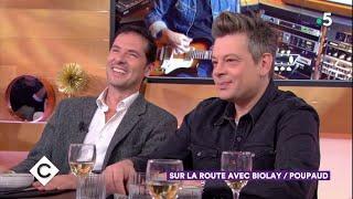 Au dîner avec Benjamin Biolay & Melvil Poupaud ! - C à Vous - 15/01/2019