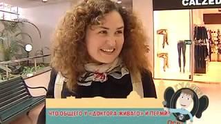 Гуляев по Перми (19 мая)