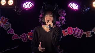 岩岡恵都「Lonely Hearts (加藤ミリヤ)」2017/10/28 堀江Goldee YOUNGMAN 14
