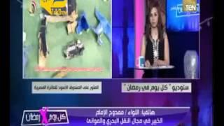 فيديو.. خبير نقل بحري: الصندوق الأسود للطائرة المصرية وُجد في حالة سيئة