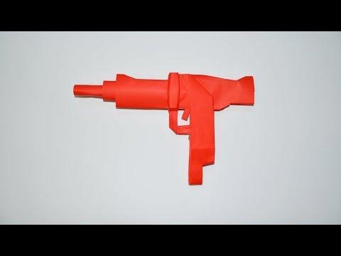 How to make a paper gun UZI - origami - paper toy