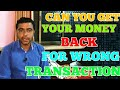Transfer Money To Wrong Bank Account || What to Do
