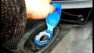 лайфхак для всех вагмобилей. Как удобно использовать крышку бочка омывателя на Ауди А4