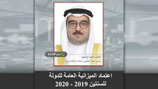 مداخلة هاتفية لسعادة النائب احمد السلوم في برنامج صباح الخير يابحرين الإذاعي