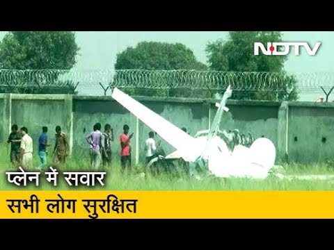 Uttar Pradesh: Aligarh में Chartered Plane Crash
