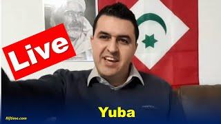 🔴 Live  Yuba El ghadioui 18/10/2019 của Rif Time Phát trực tiếp 18 giờ trước 1 giờ và 33 phút 10.239 lượt xem