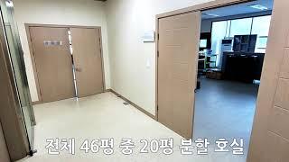 군포 지식산업센터 전용 20P 소형사무실 임대 전자조립…