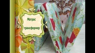 видео Матрасы недорого интернет магазин! Купить ортопедический матрас выгодно в Москве