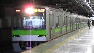 都営10-300形10-430F 区間急行 本八幡ゆき 仙川発車 (`21/1)